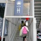 Entrée de la High Line